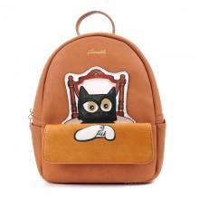 Рюкзак Кот-Босс 55304, натур. кожа, мини, коричневый